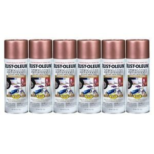 Rust Oleum Stops Rust 11 oz. Gloss Copper Metallic Spray Paint (6 Pack) DISCONTINUED 182815