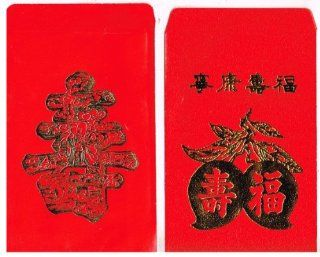 Chinese Red Envelopes Pack Of 50 (2 Kinds) For Long Life Birthday  Greeting Card Envelopes