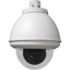 SONY Wired 700 TVL Outdoor CMOS Analog Unitized Dome Camera DISCONTINUED UNIONEP520C7