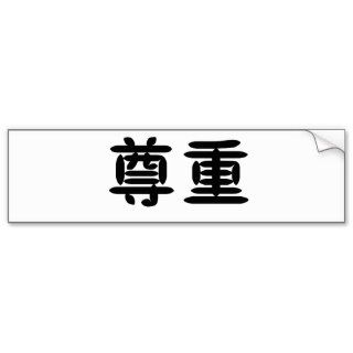 Chinese Symbol for respect Bumper Sticker