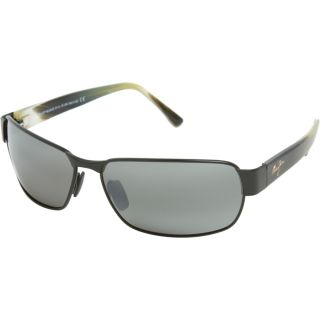 Maui Jim Black Coral Sunglasses   Polarized