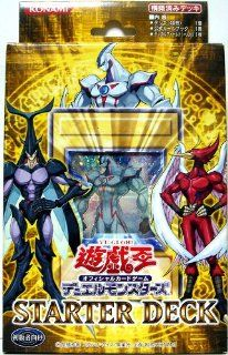 Yu Gi Oh Trading Card Game Duel Monsters Starter Deck 2007 (japan import) Toys & Games