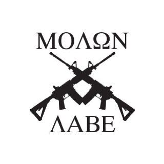 (2x) Molon Labe Crossed AR15   M16   Sticker   Decal   Die Cut Automotive