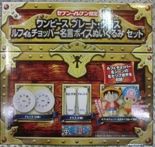 [Seven   Eleven limited] one piece plate glass Luffy and Chopper Quotations voice stuffed toy set (japan import) Toys & Games