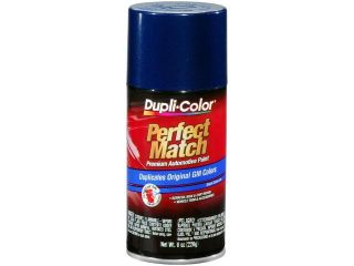 Dupli Color Paint BGM0393