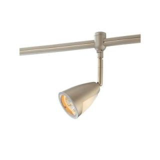 Hampton Bay Flex Track Head Brushed Steel with Metal/Glass Shade EC9081BA