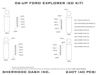 2006 2010 Ford Explorer Wood Dash Kits   Sherwood Innovations 2407 N50   Sherwood Innovations Dash Kits